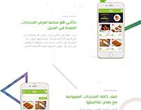 Dokkaney App