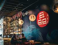 Rediseño para Bar y Restaurant japonés AKI