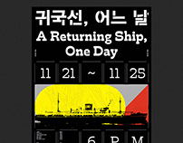Performance A Returning Ship, One Day