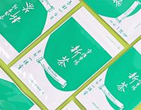 Ippodo Shincha 新茶