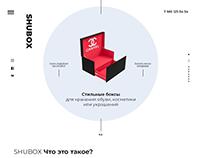 UX/UI for SHUBOX. Kharkov, Ukraine