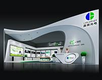 2016光亚展——晶瑞方案设计