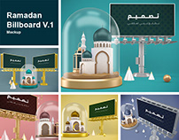 Ramadan Billboard V.1 Mockup