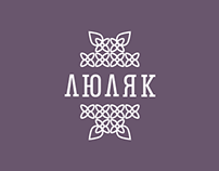 Logos-Vol.1