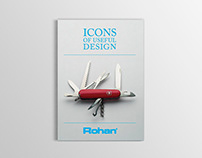 Rohan. Icons of useful design.