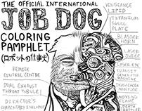 Job Dog Bonus Zine