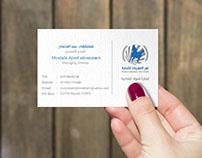 noor almoriat for trade LOGO & ID