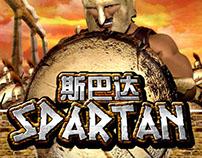 Spartan(slot)
