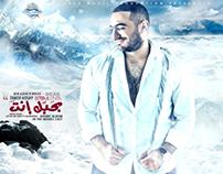 TAMER HOSNY 2013 | SNOW