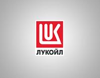 Lukoil • Keyvisual