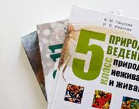 Biology & Natural History Schoolbooks Set