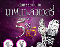 Watch & Jewelry Double Point Campaign.