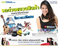 MRT TARAD.com Campaign page.