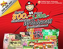 Tao Kae Noi Product Promotion.