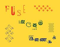 Fuse - Festival Branding