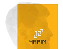 12 Yapim Brand Identity