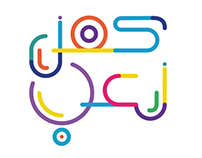 Arabic Typography 2017