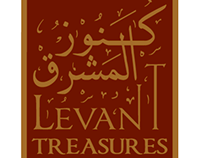 Levant Treasures Gallery - logo