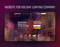 website for holiday lighting company