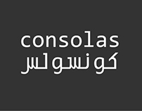 Consolas Arabic Typeface