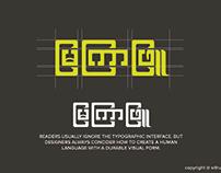 Burmese Typography