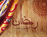 Ramadan Design