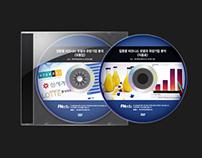 DVD 라벨