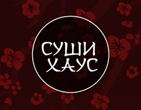 Menu for sushi bar «Суши Хаус»