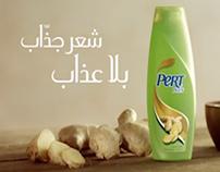 Pert - Ginger