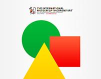 The International Museum Of Children's Art, Oslo