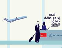 SkyPriority benefits, Saudi Airlines