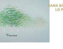 2007 HANA BANK IDENTITY FILM