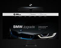 BMW Upgrade Web Design