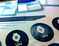 ROCN Kaoshiung, LCC1 CIS Design