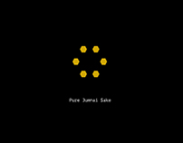 Pure Jumnai Sake | OZEKI
