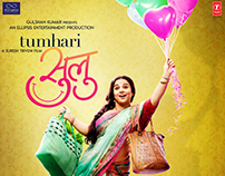 TUMHARI SULU # MOVIE POSTER # BOLLYWOOD