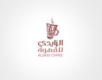 #logo_coffee