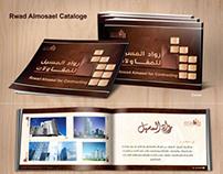 rwad al mosayl catalog