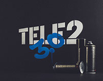 Визуальная эволюция бренда Tele2