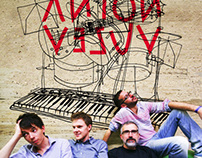 Anton Vezuv = Music band | Cover art, poster design