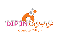 DIP'IN Donuts New Branding