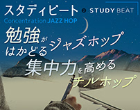 Study Beat 2 Concentration Jazz Hop - Instrumental...