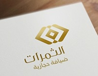 Al-Thamarat Hejazi restaurant Branding