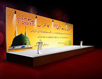 Ministry of Religious Affair Backdrop