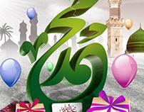 Happy birthday Our Prophet