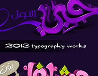 2013 typography works