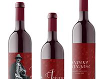 Jovačko predanje, House wine