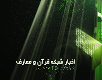 IRIB NEWS/QORAN/2013