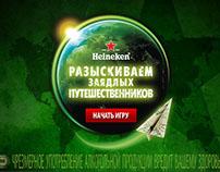 Heineken Travel