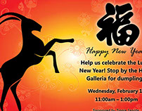 Tippie | Chinese New Year